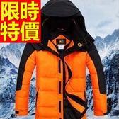登山外套-保暖透氣防風防水男滑雪夾克62y49[時尚巴黎]