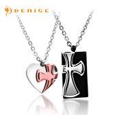情人對鍊「十字星愛情對鍊」珠寶銀飾禮品/情侶對鍊【單個】【贈送316L白鋼鍊】