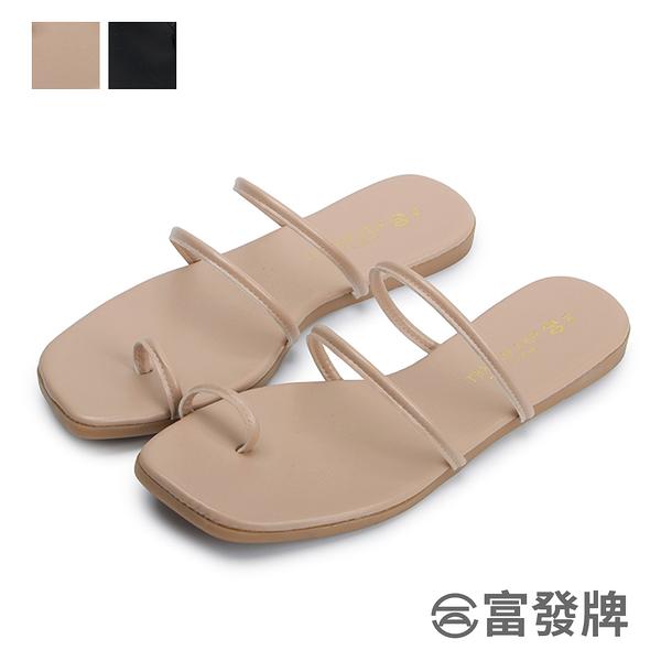 【富發牌】甜姐兒細帶涼拖鞋-黑/杏 1PC48