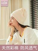頭巾帽哇愛有機彩棉月子帽孕婦產后雙層產婦帽子彩棉防風頭巾秋夏季薄款 喵小姐