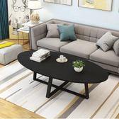 陽臺小茶幾簡約餐桌兩用北歐客廳現代簡易風格經濟型迷妳小戶型LX【驚喜價格】