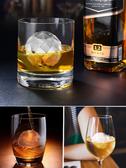 創意冰格威士忌冰球模具家用做凍大冰塊磨制冰盒硅膠帶蓋