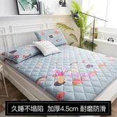 床墊 加厚榻榻米床墊軟墊被家用床褥子學生宿舍單人海綿地鋪睡墊T 5色