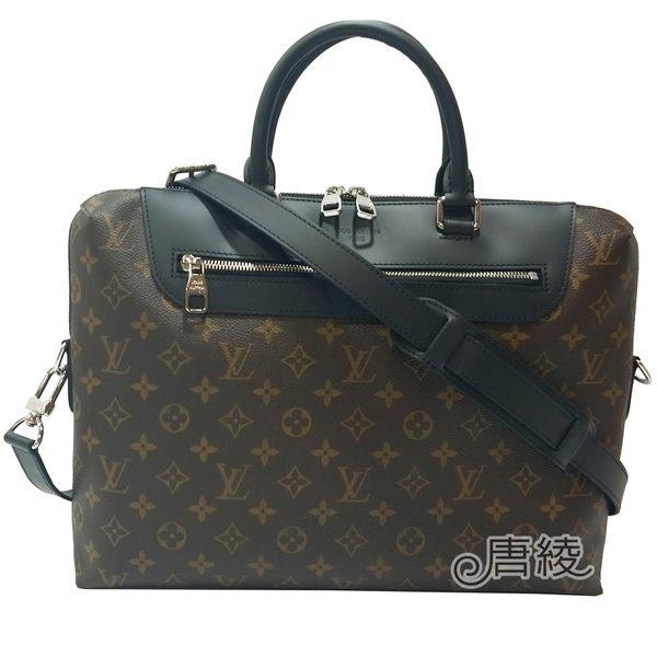 【Louis Vuitton 路易威登】M54019 經典Porte-Documents Jour系列帆布印花牛皮飾邊手提/肩背電腦公事包