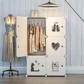 衣櫃 簡易衣櫃小戶型布家用臥室經濟型出租房用宿舍組裝收納櫃子儲物櫃【快速出貨】