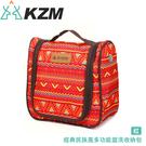 【KAZMI 韓國 KZM 經典民族風多...