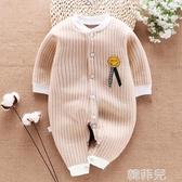 嬰兒連體衣 嬰兒連體衣純棉春秋季初生寶寶保暖衣夾棉秋裝新生兒衣服爬服哈衣 韓菲兒