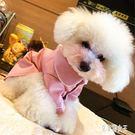 寵物衣服 狗狗衣服春夏裝睡衣夏天薄款寵物泰迪博美法斗小狗小型犬 LJ2888【艾菲爾女王】