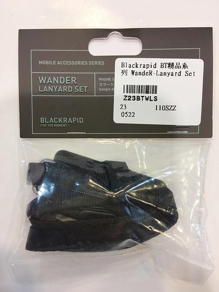 【聖影數位】BLACKRAPID 快槍俠 WandeR Lanyard Set 手機漫遊掛繩 191006