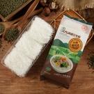 中農種福園100%有機純綠豆冬粉