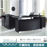 《固的家具GOOD》601-1-AM CP2677玻璃主管桌/不含側櫃.活動櫃【雙北市含搬運組裝】