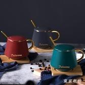 北歐簡約馬克杯帶蓋勺辦公室水杯家用杯子陶瓷大容量女咖啡杯 LF5469【東京衣社】