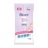 Biore蜜妮 深層卸粧棉攜帶包10片 【康是美】