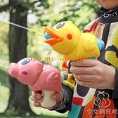 水槍兒童玩具噴水小號迷你呲噴男女孩次灑寶寶三歲洗澡滋【少女顏究院】