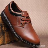 男士皮鞋   男鞋潮鞋男士商務休閒軟面皮鞋英倫韓版防滑黑色工作鞋子   ciyo黛雅