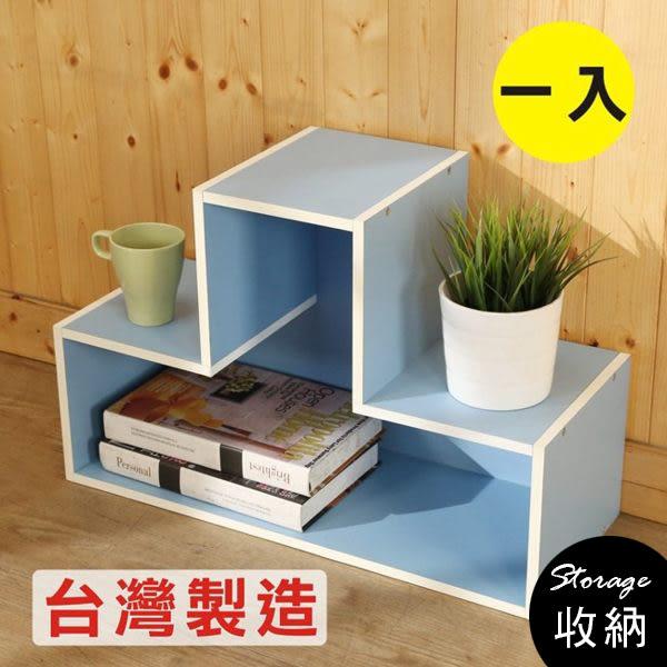 收納櫃 書櫃 防潑水魔術方塊T型置物櫃 書架 展示櫃 邊櫃 隔間櫃 櫃子 床頭櫃 I-I-BO031 誠田物集
