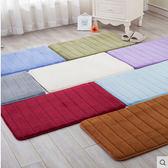 新款地墊防滑吸水衛浴加厚客廳地毯