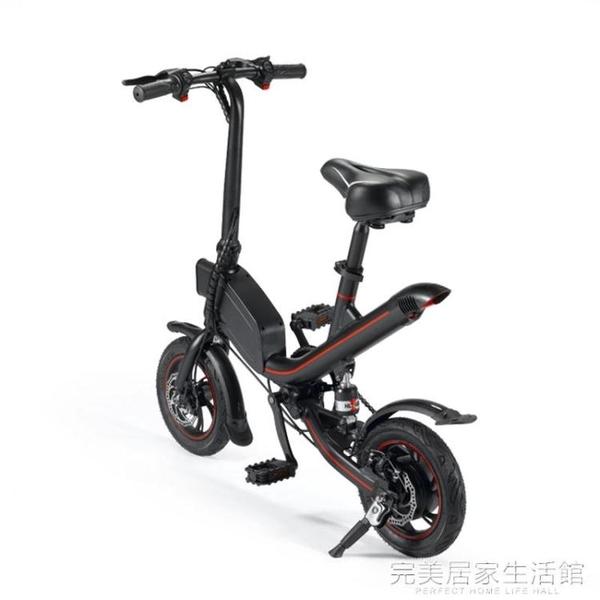 12寸摺疊電動自行車迷你代步48v鋰電池成人男女助力女單車 AQ完美居家生活館