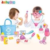 澳貝兒童小天使醫護套裝女孩過家家女童打針醫生玩具3-5-6-8-10歲