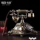 電話機 悅旗旋轉盤仿古歐式老式電話機復古家用時尚創意有線電話機座機 新春禮物YYJ