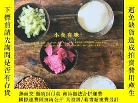 二手書博民逛書店HOMELAND罕見家園-2010年12月刊,小食有味Y345406