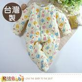 包屁衣 台灣製鋪棉厚款極暖包腳連身衣 魔法Baby