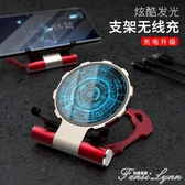蘋果xr無線充電器iPhoneX快充板xsmax手機華為mate20pro萬能通用8plus小米9魔法陣 范思蓮恩