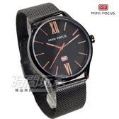 MINI FOCUS 大錶徑流行米蘭男錶 防水手錶 學生錶 黑 MF0018G黑米蘭