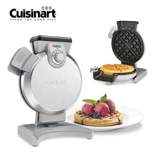 (特別賣場)【Cuisinart美膳雅】直立式鬆餅機