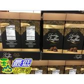 [COSCO代購] C1073334 Truffettes De France 松露巧克力禮盒 1公斤