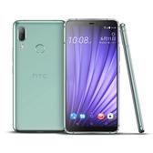 HTC U19e 6G/128G 6吋 前後雙鏡頭 智慧型手機 /24期零利率
