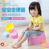 大號 兒童馬桶坐便器男孩女孩坐便凳小孩便盆尿盆 移動【雲木雜貨】