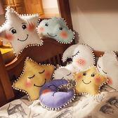 搞怪玩具 毛絨玩具可愛月亮布娃娃兒童玩偶公主睡覺抱枕公仔韓國搞怪萌女孩 歐萊爾藝術館