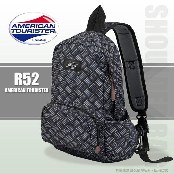 《熊熊先生》新秀麗 Samsonite 美國旅行者 MOD系列 輕量 單肩包 可自由變換肩帶方向 休閒包 R52