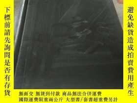 二手書博民逛書店CHEMICAL罕見WEEK(化學周)1976 vol.119(