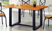 《凱耀家居》實木自然邊餐桌108-213-3