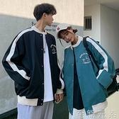 網紅cec棒球服ins潮流韓版小清新情侶裝大碼外套男春秋季新款夾克
