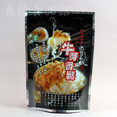 百大牛蒡香鬆-辣味海苔220g-適合添加於飯,飯團,粥,壽司