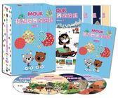 環遊世界探險趣 63~104集 DVD ( MOUK ) (全42集/4片裝)※附手冊+旅行筆記本