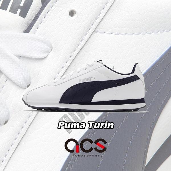 Puma 休閒鞋 Turin 白 深藍 小白鞋 復古慢跑鞋 女鞋 百搭款 【ACS】 36011602