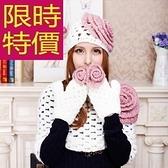 圍巾+毛帽+手套羊毛三件套-創意潮流保暖英倫風女配件63n18【巴黎精品】