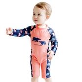 兒童泳衣男童女童速干防曬0-1-2-3-4-8歲小孩寶寶嬰兒幼兒游泳衣