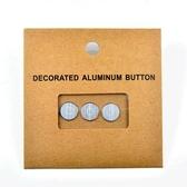 【東西商店】金屬髮絲紋按鍵貼(單色三顆一組) for iPhone/iPad/iPod Touch