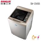 贈不鏽鋼保鮮盒 SANLUX台灣三洋 媽媽樂15kg超音波單槽洗衣機 SW-15AS6 原廠配送及基本安裝