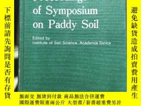二手書博民逛書店Proceedings罕見of Symposium on Pad