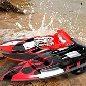 兒童電動遙控潛水艇帆船高速快艇游艇模型玩具無線飛艇可下水輪船 快速出貨