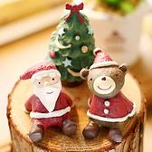 【BlueCat】仰望天空聖誕小動物穿紅雪衣坐姿 擺飾 裝飾