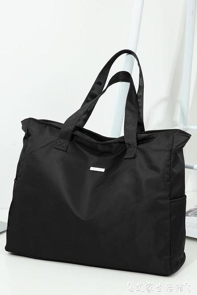 旅行包 短途輕便攜旅游手提小型男旅行包女大容量行李包袋子時尚外出差門 艾家