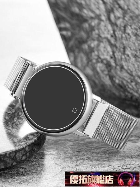 智慧手環 華為通用智慧手表測男女運動防水監測儀多功能計步器手環 優拓