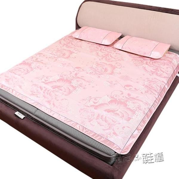 冰絲涼蓆三件套1.8m床不可水洗夏季宿舍1.5米1.2.0空調軟蓆子 ATF 夏季新品